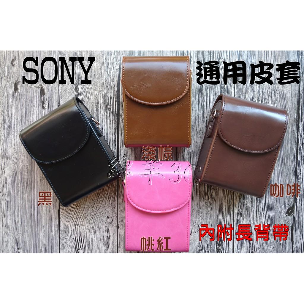 SONY ZV-1 ZV1 RX100 VII M7 RX100M7 相機皮套 附背帶 相機包 保護套 保護貼