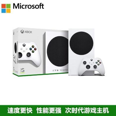 微軟Xbox Series S/X主機XSX XSS ONE S次時代4K遊戲主機