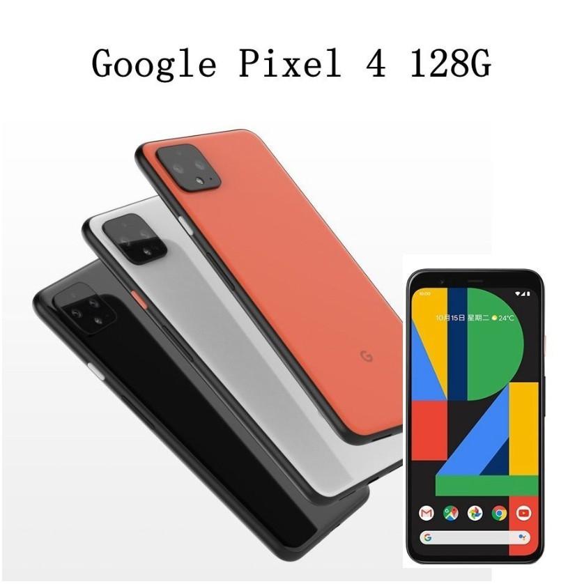 Google pixel 4XL pixel 4 手機 64G/128G 谷歌原廠正品 保固一年