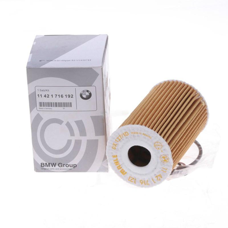 BMW E36 E46 E30 316i/Ci 318i/Ci E34 518i/g E36 Z3 機油濾芯