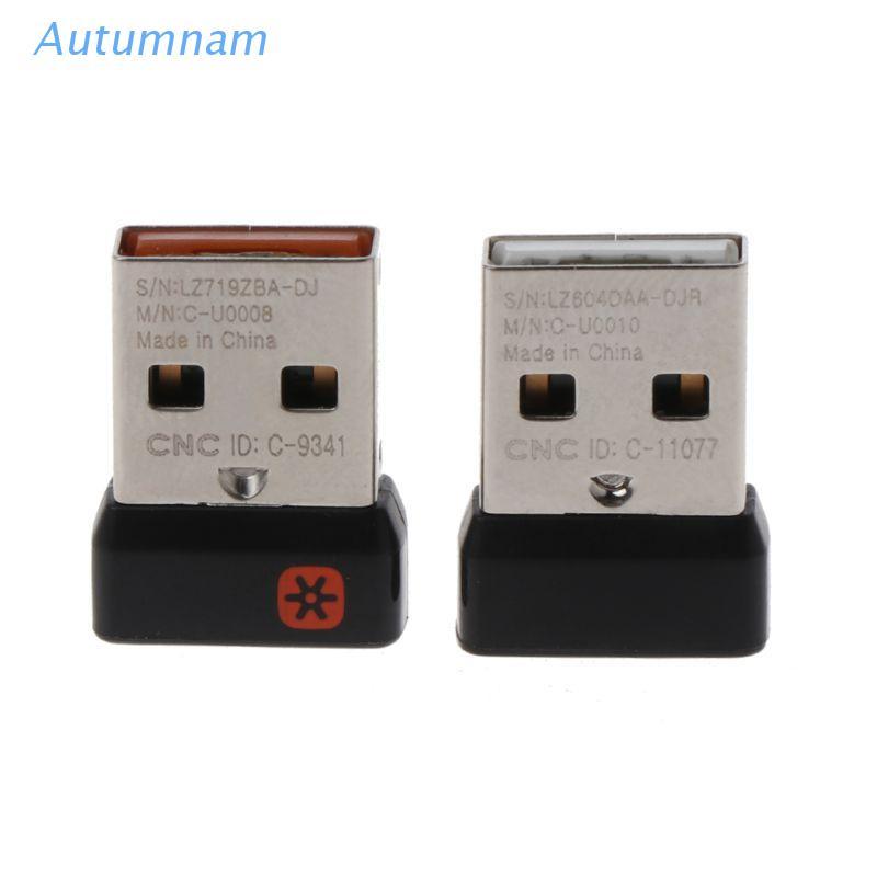 Autu 無線加密狗接收器統一 USB 適配器, 用於 logitech 鼠標鍵盤連接 6 個用於 MX M905 M9