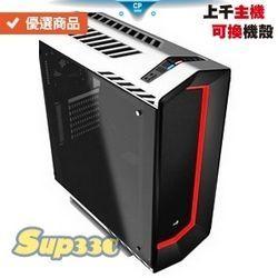 ZOTAC RTX2070 SUPE 十銓 T Force XTREEM ARGB 幻 0D1 SSD 電腦主機 電競主