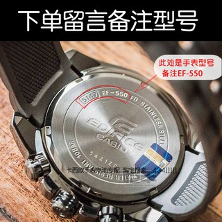 CASIO卡西歐EDIFICE 適用EF-550/ 550D/ RBSP手錶電池機芯號5147