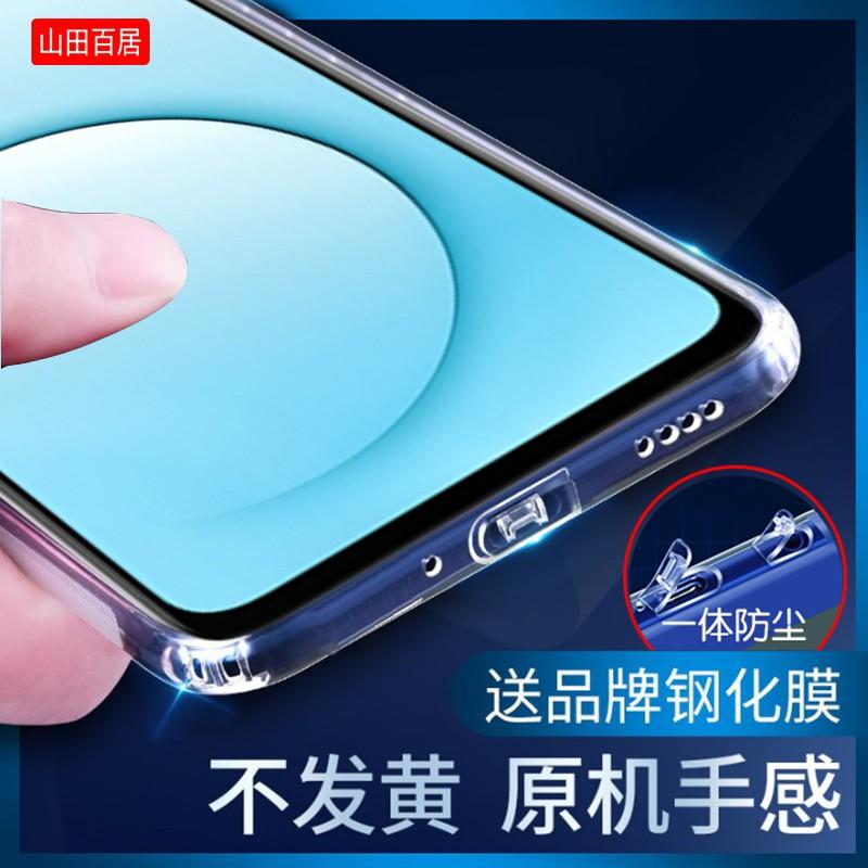 火速達㍿❉○realme 真我X50/X50m/X50 Pro玩家版手機殼realme Q/X/X2 Pro/XT/3P