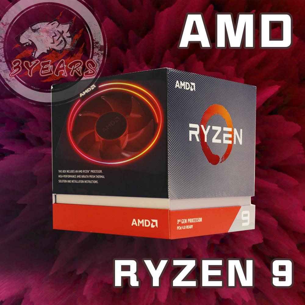 真香! R9-3900X R9-3900XT ( AMD Ryzen  RYZEN 9 ) 現貨可店取