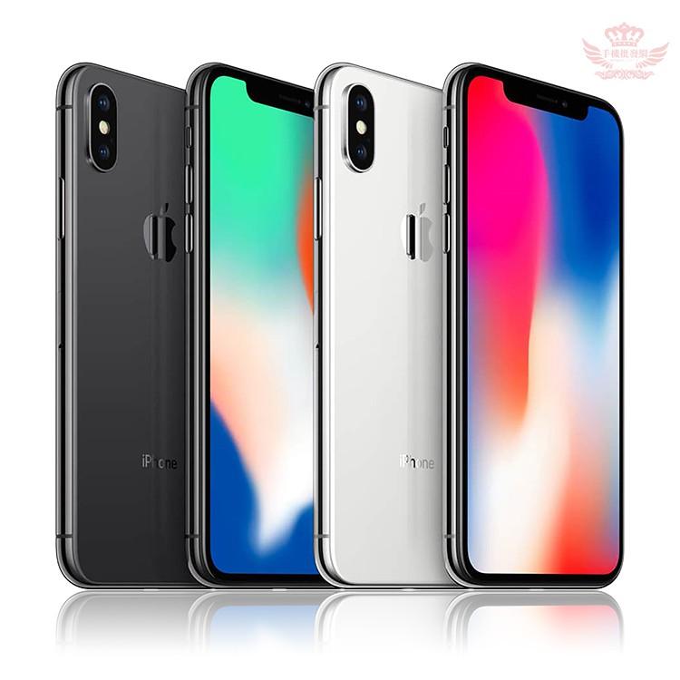 iPhone X 64G/256G【手機批發網】分期0利率 福利品 送鋼化膜+空壓殼 福利品 現貨 apple全系列
