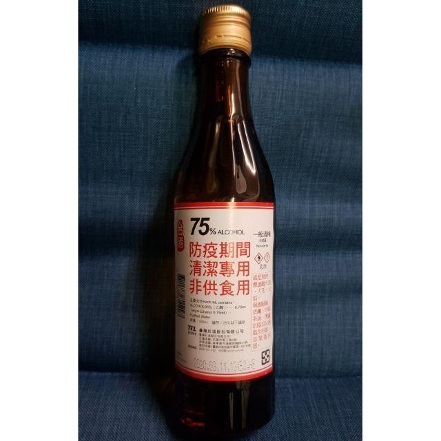現貨 溫安75%酒精液 噴霧式 台酒 75%防疫期間 清潔專用 酒精 300ml 限量