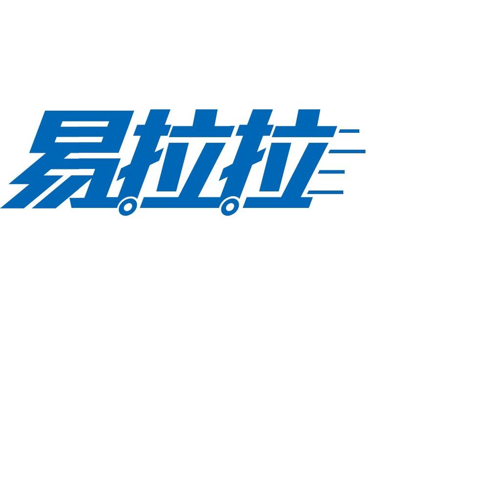 ASUS ZenFone Max Pro ZB602KL / Max Pro M2 ZB631KL 電池