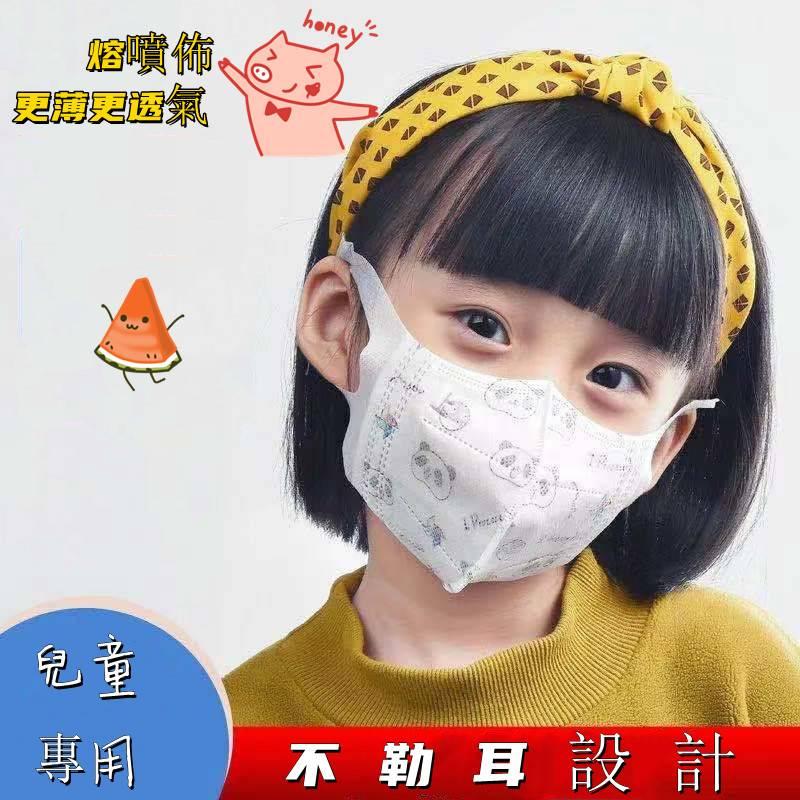 🧐兒童立體口罩50入🧐兒童口罩獨包裝3D立體一次性三層嬰幼兒寶寶夏季透氣/幼兒口罩/口罩/卡通立體口罩/兒童口罩