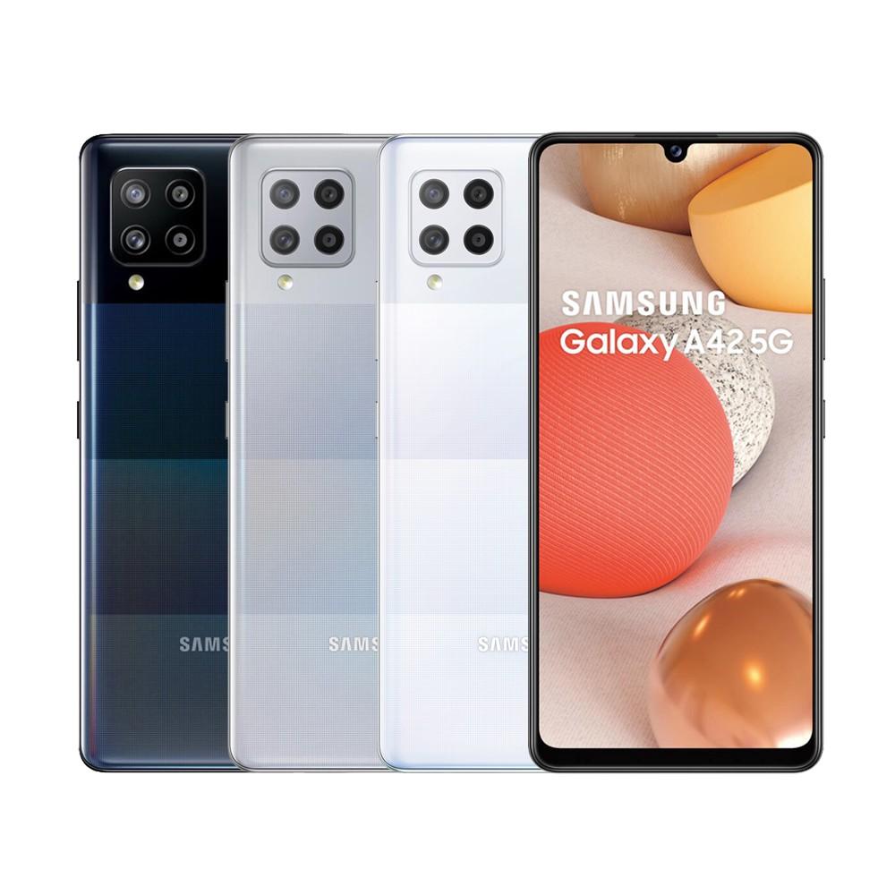 Samsung Galaxy A42 5G (A426) 6G/128G【贈原廠透視感應側翻皮套】 廠商直送