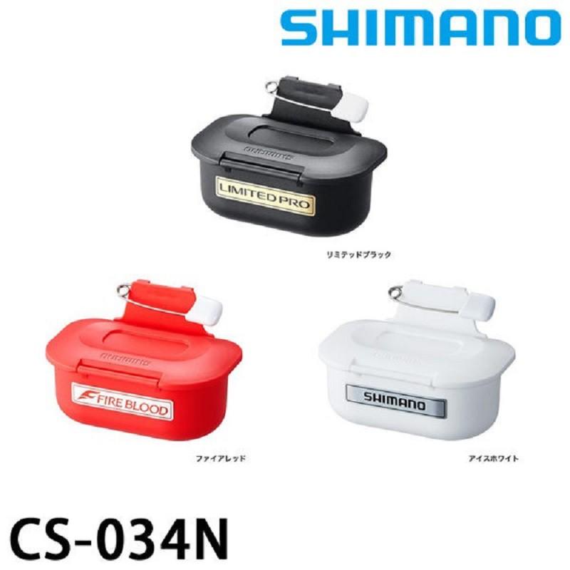 【SHIMANO】別針式餌盒CS-034N【海天龍釣具商城】