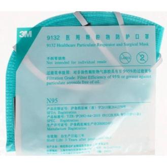 口罩 醫療口罩 醫用口罩 N95 3M 9132 30入盒裝 獨立包裝