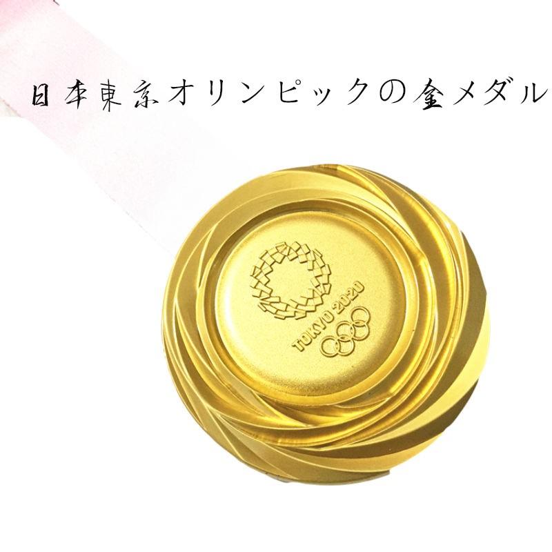 💕💕【免運  現貨】🔥🔥【特殺】現貨限量日本東京奧運會  郭婞淳同款 金牌銀牌銅牌紀念品獎牌工藝禮品收藏品紀念幣禮品鋅合