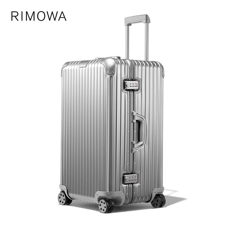 【預售】RIMOWA/日默瓦OriginalTrunk31寸拉桿行李箱