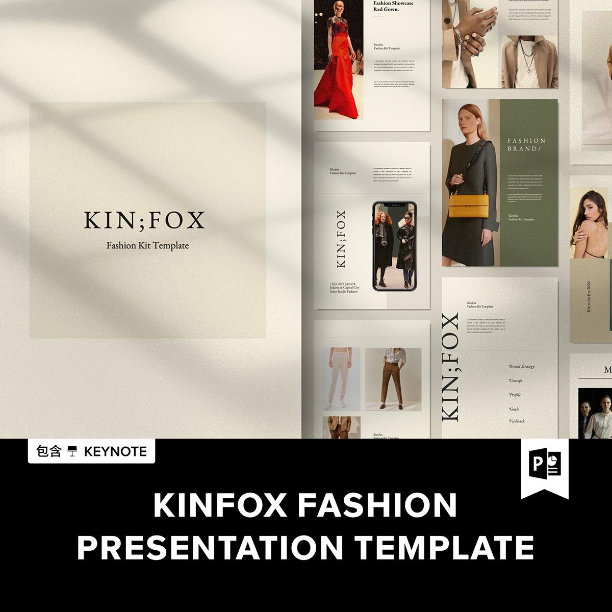Kinfox A4 Fashion Potrait Template PPT+Keynote.P2020050101