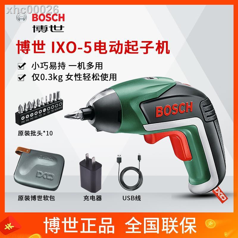【現貨】起子博世IXO5充電式電動螺絲刀批小型迷你家用多功能3.6V起子機BOSCH