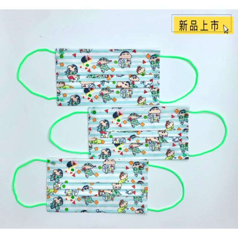 蠟筆小新(綠色) 成人/兒童/幼童口罩50入 クレヨンしんちゃん 野原新之助 成人平面口罩 非醫用一次性口罩拋棄式