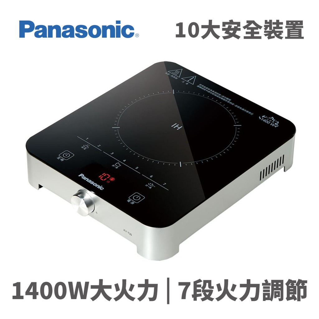 國際牌KY-T30 1400W IH電磁爐