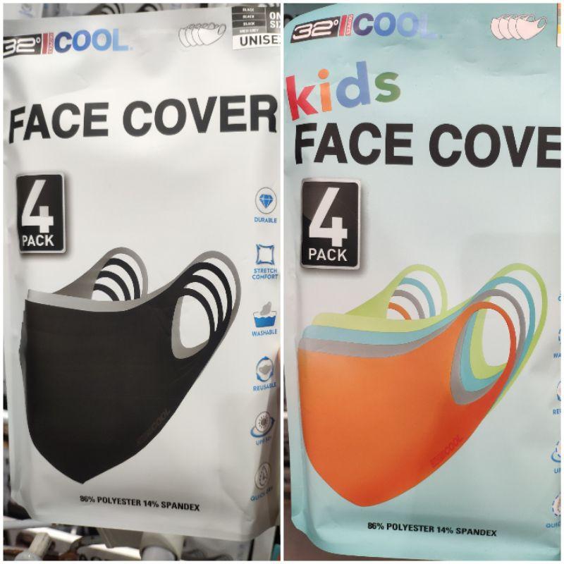 現貨成人*1孩童*1。Costco代購。32 Degrees face cover涼感口罩 成人/孩童