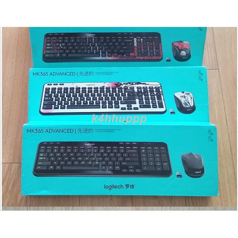 ♔盒裝密封正品羅技MK365優聯接收器無線鍵鼠套裝年 速發 滑鼠 電競  無綫 多色 羅技 套裝