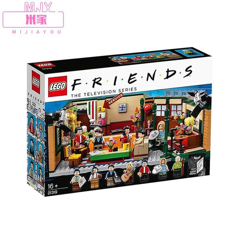 🔥台灣現貨免運🔥【正版現貨】樂高 LEGO 21319 Friends Central perk