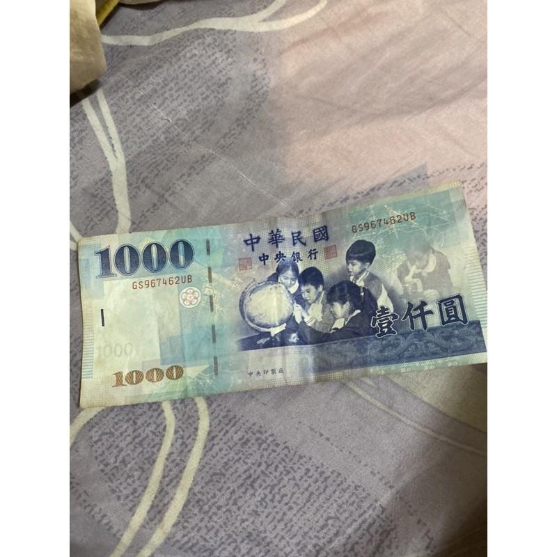 新台幣1000元 民國88年 鈔票