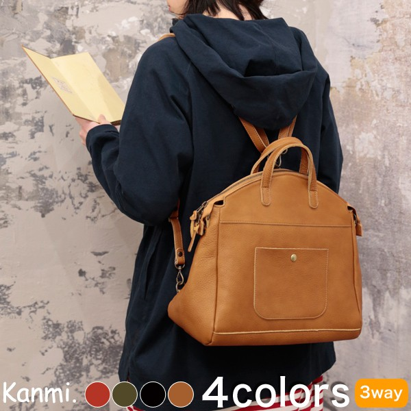 ✈️日本代購✈️預購 日本製 Kanmi 牛皮3WAY包 手提包 肩背包 後背包 通勤包 共4色