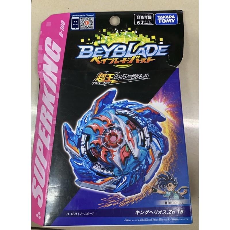 戰鬥陀螺爆裂基本組、超王神秘配件,大人小孩一起挑戰!