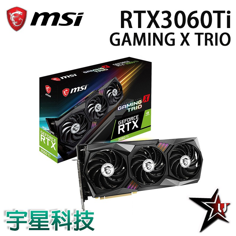 微星 GeForce RTX3060 Ti GAMING X TRIO 顯示卡