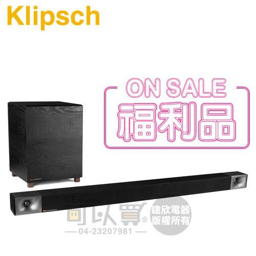 美國 Klipsch ( BAR-48 ) 單件式環繞3.1聲道 SoundBar/藍牙微型家庭劇院組【陳列福利品出清】