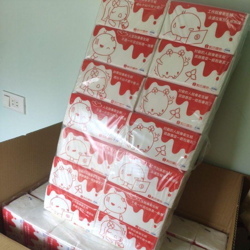 200抽 蝦皮購物 倍潔雅 聯名抽取式衛生紙 加量版 蝦皮 聯名 衛生紙 蝦皮 衛生紙 面紙
