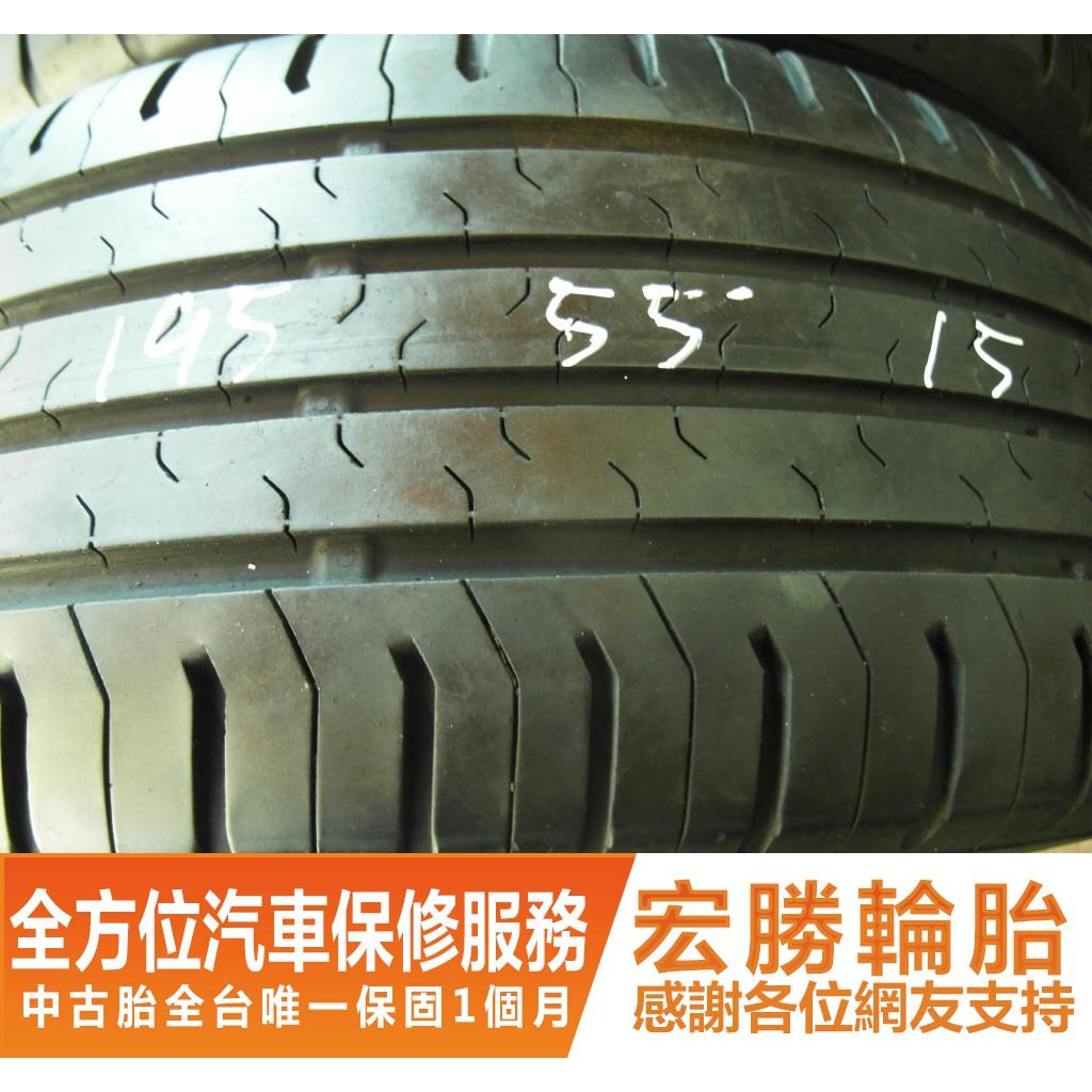 【宏勝輪胎】C357.195 55 15 馬牌 CEC5 9成 2條 含工2000元 中古胎 落地胎 二手輪胎