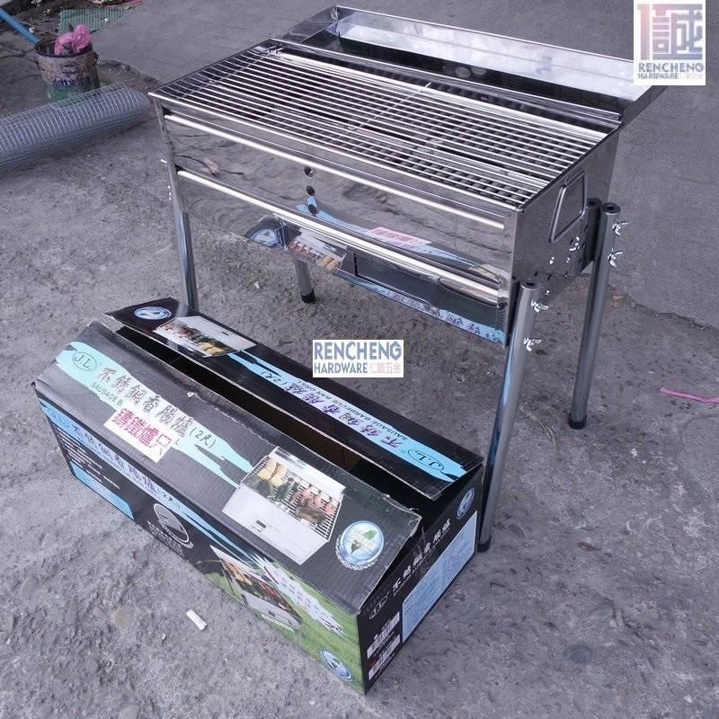 「仁誠五金」J.L 2尺加高 不銹鋼烤肉架 台製 豪華附腳型 鑄鐵爐只 正304不鏽鋼烤網 二尺白鐵挑高 香腸爐 烤肉爐
