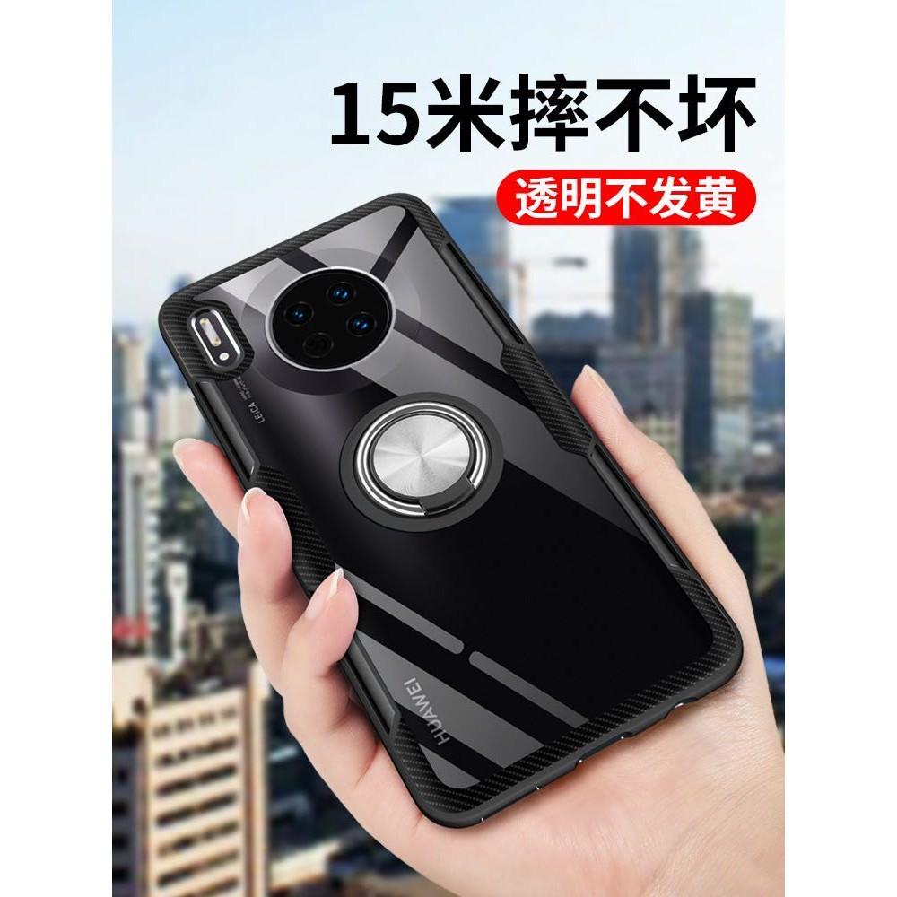華為 手機 保護殼 適用 Mate30 pro 5G mate20 pro 榮耀30 pro+ 榮耀10 手機防摔殼