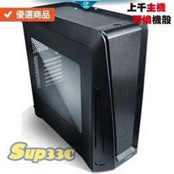 技嘉 RTX2060 Mini ITX CORSAIR Vengeance RGB 0K1 SSD 電腦主機 電競主機
