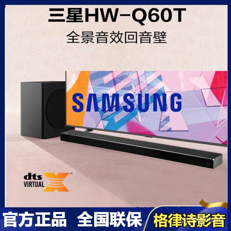 Samsung/三星 HW-Q60T HW-Q60R無線藍牙音箱回音壁電視音響3D環繞