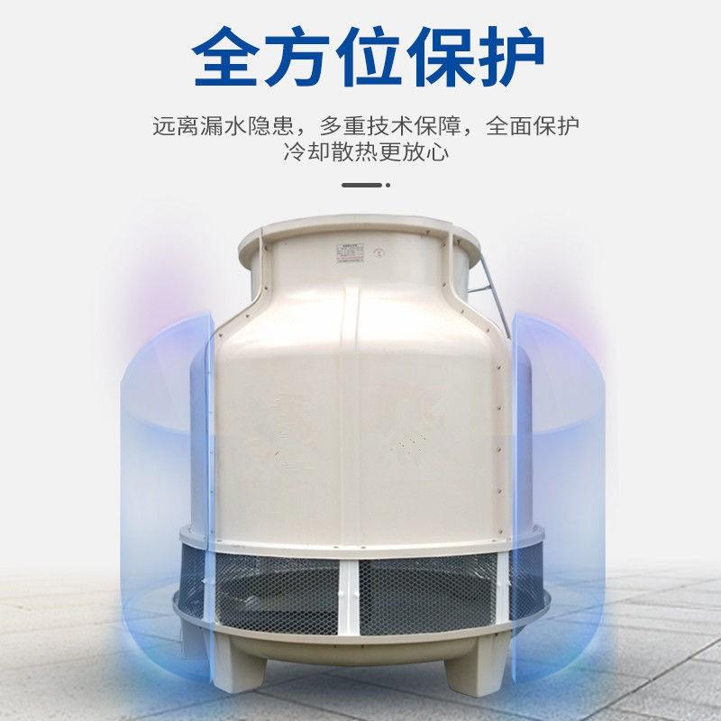 標準型冷水機10噸20噸圓形冷卻塔小型注塑機涼水塔玻璃鋼冷卻水塔