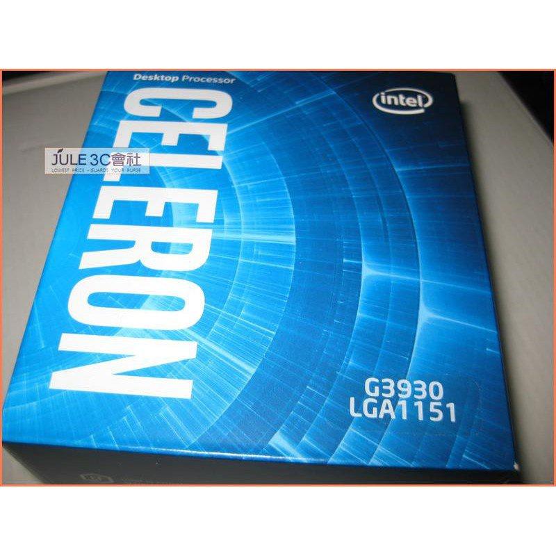 (特價熱銷)JULE 3C會社-Intel G3900 G3930 G4400 G5400 G5905 6~10代/含風