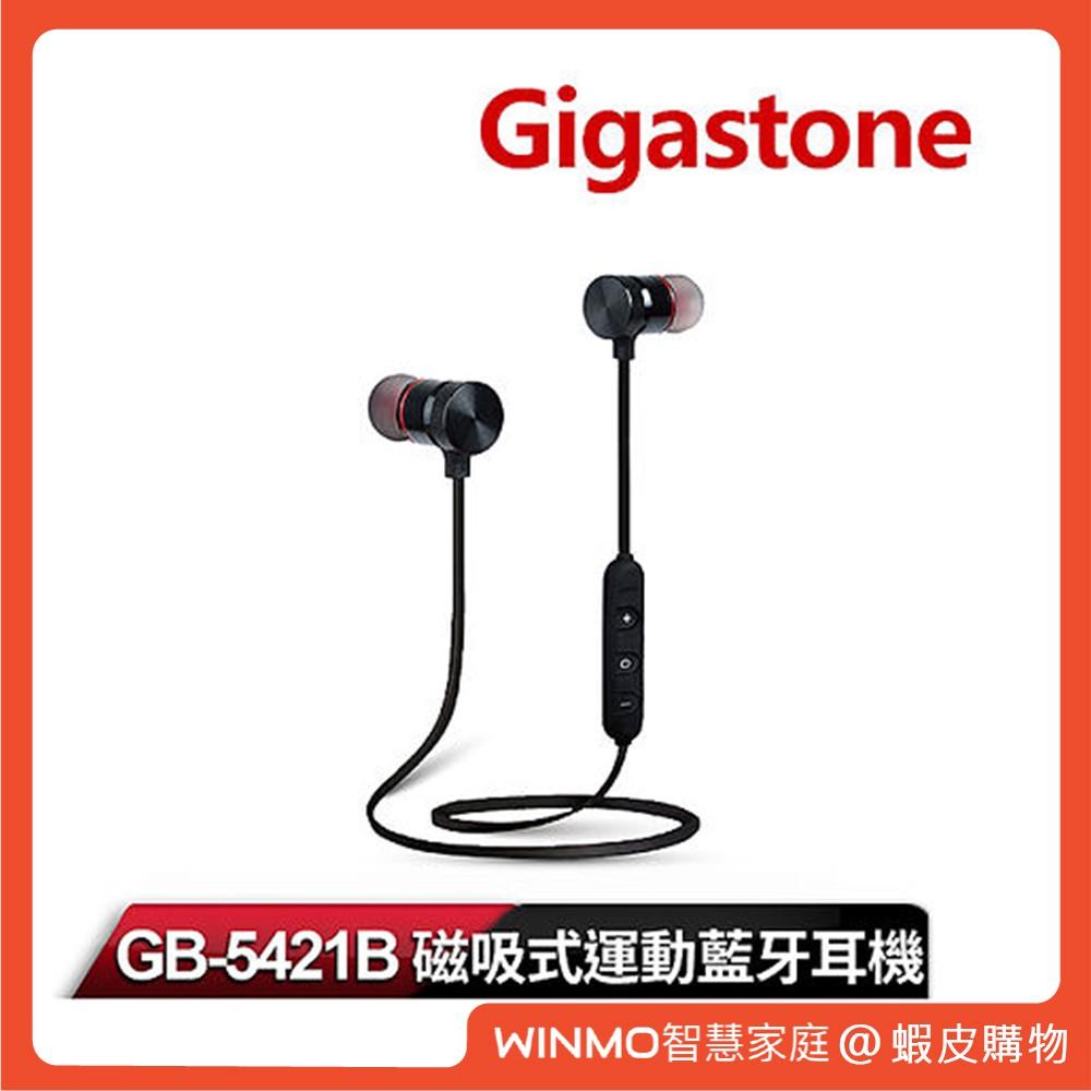 Gigastone 磁吸式運動藍牙耳機,無線連接距離10米/支援同時連結兩支手機