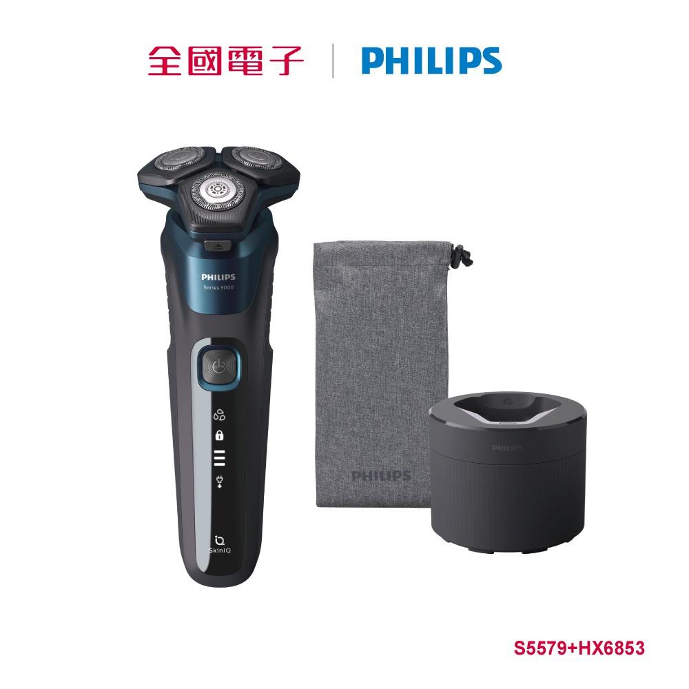 飛利浦5系列三刀頭電鬍刀+牙刷組合  S5579+HX6853 【全國電子】