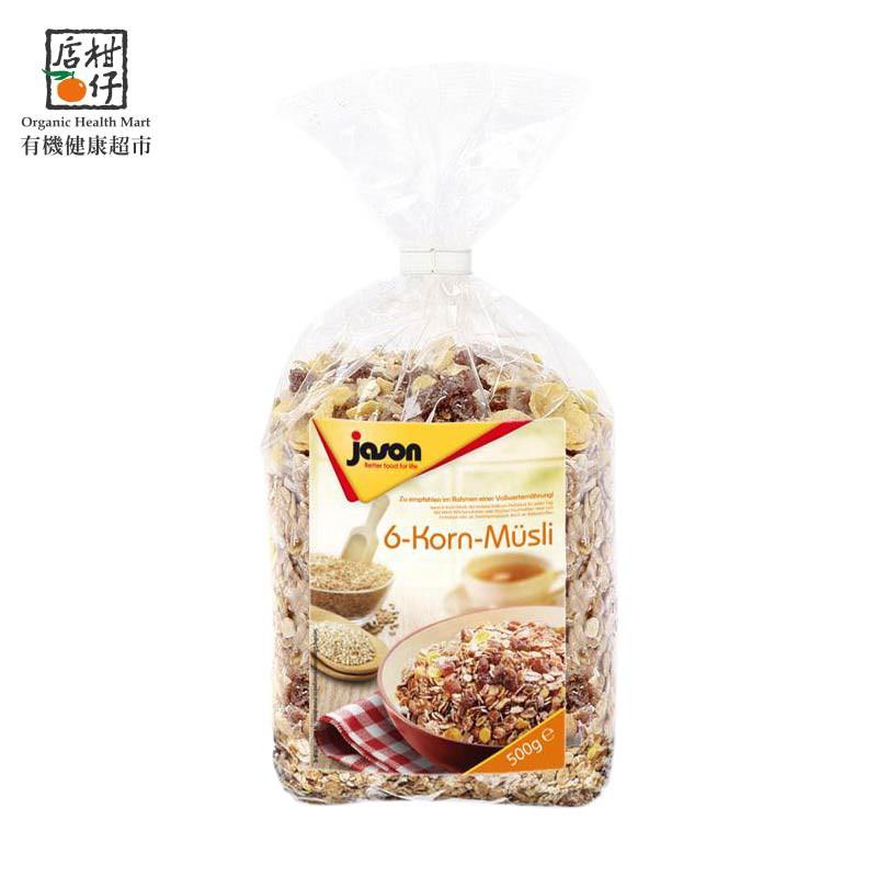 捷森-六種穀物麥片500g/包