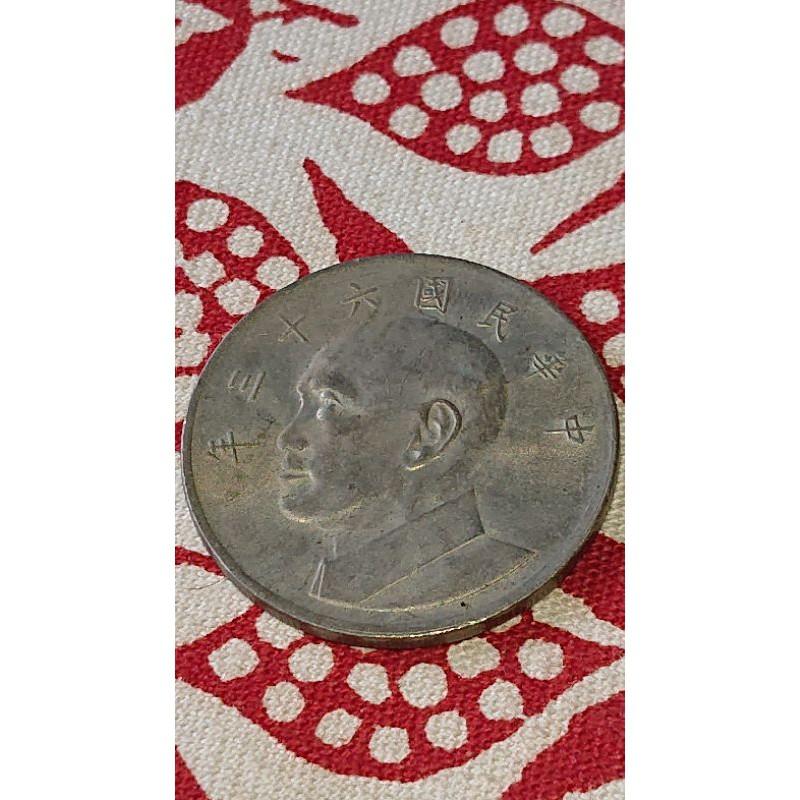 新台幣5元硬幣 民國 60年代