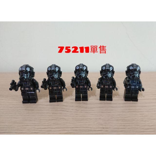 LEGO 樂高 75211單售人偶 星際大戰 StarWars 徵兵 風暴兵 處刑者 白兵 75207 75197