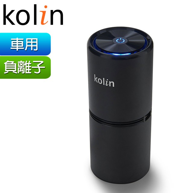 【Kolin 歌林】歌林負離子空氣清淨機KAC-MN1000
