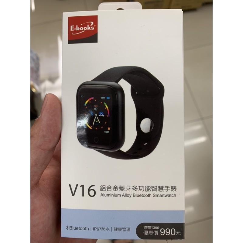 E-books V16鋁合金藍芽多功能智慧手錶