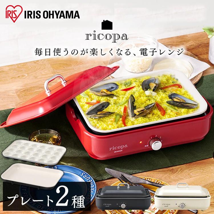 日本直送-IRIS OHYAMA RICOPA 廚房電器時尚可愛 章魚燒 BBQ MHP-R102