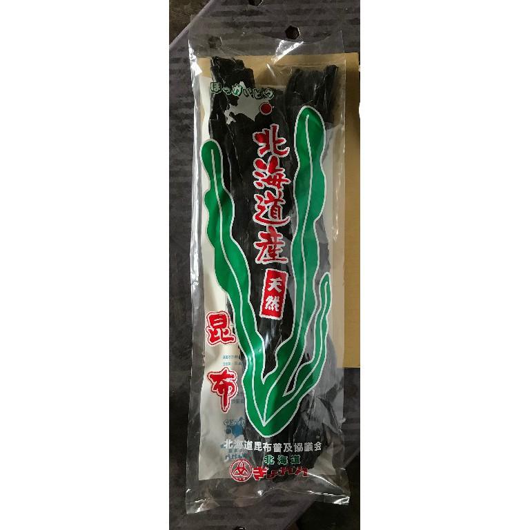 👏饗食在👏海帶 昆布 北海道昆布 日本昆布 產地日本 600g