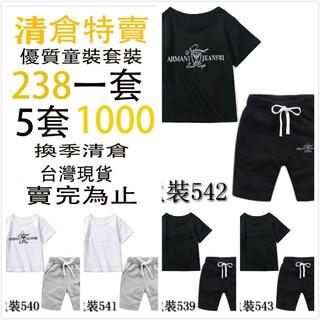 清倉特賣 阿瑪尼 Armani 印花夏裝套裝 寶寶套裝 上衣褲子 男女童裝 兒童套裝 童裝 純棉兒童套裝 短袖套裝 字母