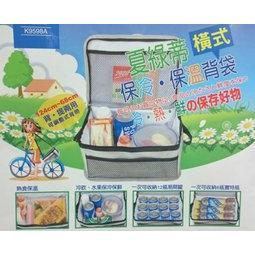 【夏綠地橫式保冷袋保溫袋K9598A】095984保溫水壺袋手提袋飲料保冷袋 水壺袋