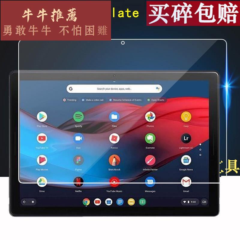 ♨台灣現貨 ♨谷歌Google Nest Hub Max鋼化膜平板10寸屏幕Pixelbook 🤗